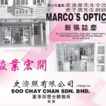 Optical shop grand opening greeting on Newspaper
