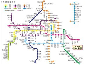 GZ Subway System Map